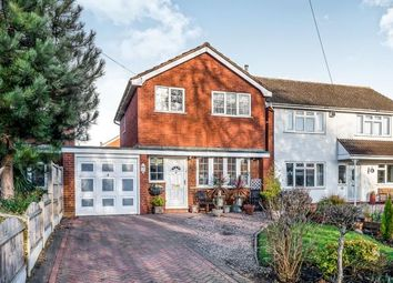 Thumbnail 3 bed link-detached house for sale in Lime Close, Great Wyrley, Staffordshire, Staffs