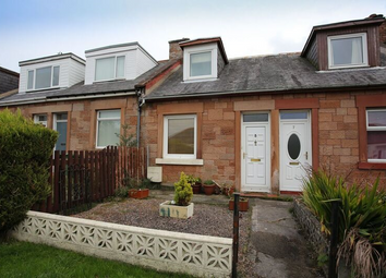 Thumbnail 2 bed terraced house for sale in Silverwalk, Annan, Dumfriesshire