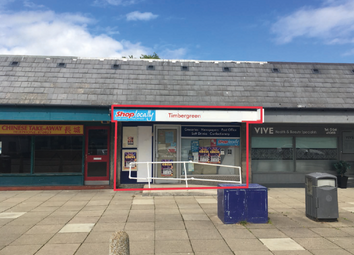 Thumbnail Retail premises to let in Arbirlot Road, Arbroath
