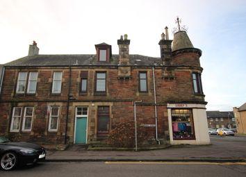 Thumbnail 3 bed maisonette for sale in Dundarroch Street, Larbert, Stirlingshire FK53Aa