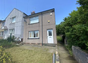 2 bed end terrace house for sale in Coronation Way, Keighley, West Yorkshire BD22
