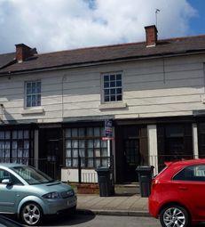 Thumbnail 3 bed terraced house for sale in Barker Street, Lozells, Birmingham, West Midlands