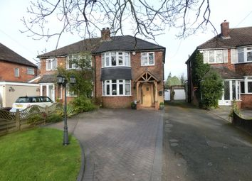 Thumbnail 3 bed semi-detached house for sale in Station Road, Wythall, Birmingham