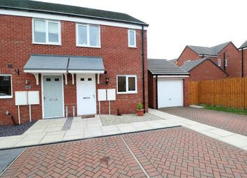 Thumbnail 2 bed end terrace house for sale in Brambling Lane, Wath-Upon-Dearne, Rotherham, South Yorkshire