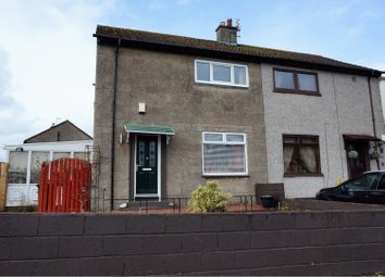 Thumbnail 2 bed end terrace house for sale in Ballantrae Place, Dundee