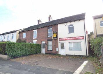 Thumbnail Office for sale in Brook Villas, Talke Road, Talke, Stoke-On-Trent