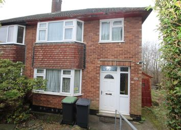 Thumbnail 3 bed semi-detached house for sale in Mayfield Drive, Stapleford, Nottingham