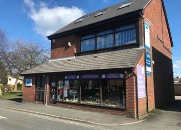Thumbnail Office to let in Trinity House, & 2nd Floors, Cross Street, Wigan, Lancashire