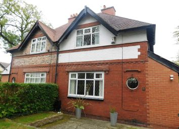 2 Bedrooms Semi-detached house for sale in The Croft, Oldham OL8