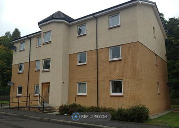 Thumbnail 2 bedroom flat to rent in Rose Street, Lesmahagow, Lanark