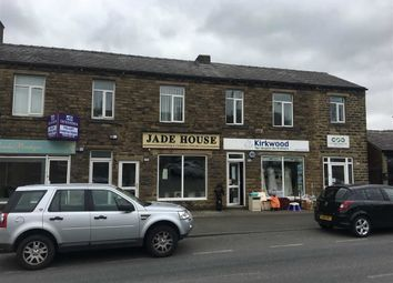 Thumbnail Office to let in Denby Dale Industrial Park, Wakefield Road, Denby Dale, Huddersfield