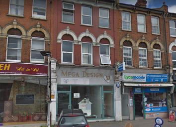 Thumbnail Retail premises to let in Richmond Rd, Kingston Upon Thames