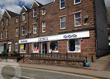 Thumbnail Retail premises to let in Main Street, Aberfoyle, Stirling