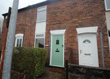 Thumbnail 2 bed terraced house to rent in Hollyhurst Road, Wrockwardine Wood, Telford