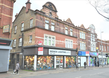 Retail premises to let in High Street, London W3