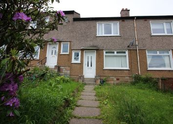 Thumbnail 2 bed terraced house for sale in Nevis Road, Bearsden, Glasgow