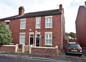 Thumbnail 3 bed end terrace house for sale in Spindle Hillock, Ashton-In-Makerfield, Wigan