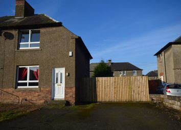 Thumbnail 2 bed property for sale in 25 North Drum Street, Kelty