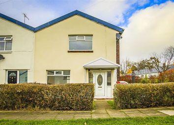 Thumbnail 2 bed end terrace house for sale in Slaidburn Avenue, Burnley