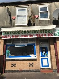 Thumbnail Retail premises for sale in Milnrow Road, Rochdale