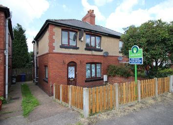 Thumbnail 3 bedroom semi-detached house for sale in Birkwood Avenue, Cudworth, Barnsley, South Yorkshire