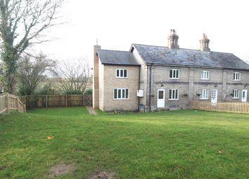 Thumbnail 4 bed cottage to rent in Station Yard, Darsham, Saxmundham