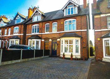 Thumbnail 1 bed property to rent in 14 Hillaries Road, Erdington