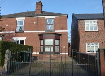 Thumbnail 3 bed property to rent in Kimberworth Road, Kimberworth, Rotherham