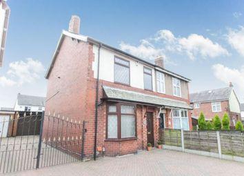 Thumbnail 4 bed semi-detached house to rent in Laburnum Avenue, Lostock Hall, Preston