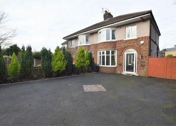 Thumbnail 3 bed semi-detached house to rent in Shaldon, Preston New Road, Mellor Brook, Blackburn, Lancashire