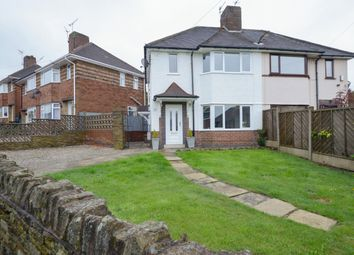 Thumbnail 3 bed semi-detached house to rent in Orchards Way, Walton, Chesterfield