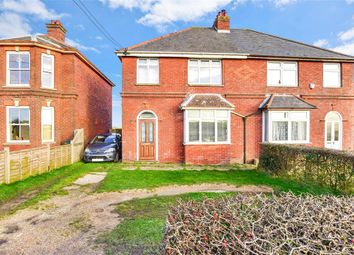 Thumbnail 3 bedroom semi-detached house for sale in Cowes Road, Newport, Isle Of Wight