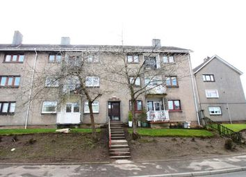 Thumbnail 2 bed flat for sale in Stirling Drive, East Mains, East Kilbride
