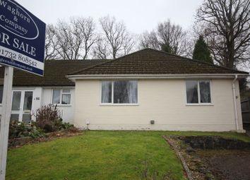 Thumbnail 2 bed semi-detached bungalow for sale in Nursery Close, Tonbridge