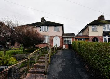 3 bed semi-detached house for sale in Oxford Road, Tilehurst, Reading RG30