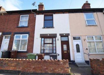 Thumbnail 2 bed terraced house to rent in Neachells Lane, Wolverhampton