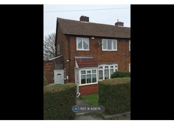 Thumbnail Room to rent in Heath Green, Dudley
