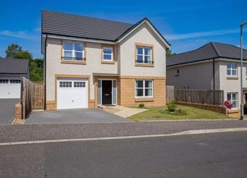 Thumbnail 4 bed detached house for sale in Mossbeath Gardens, Uddingston, Glasgow, North Lanarkshire