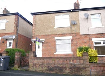 Thumbnail 2 bed semi-detached house to rent in James Street, Great Harwood, Blackburn