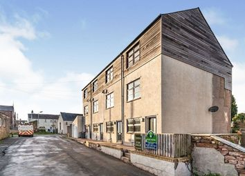 Thumbnail 3 bed terraced house to rent in Reeds Lane, Wigton