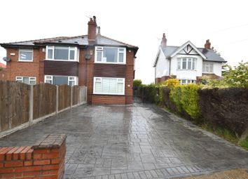Thumbnail 3 bed semi-detached house for sale in Leeds Road, Barwick In Elmet, Leeds