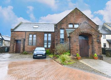 Thumbnail 2 bedroom flat for sale in 3 Red Gables, Shap, Penrith