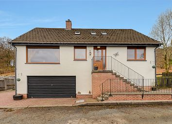 Thumbnail 4 bed detached house for sale in Wilmar House, Succoth, Arrochar