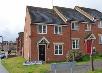 Thumbnail 3 bed end terrace house for sale in Packwood Close, Daventry
