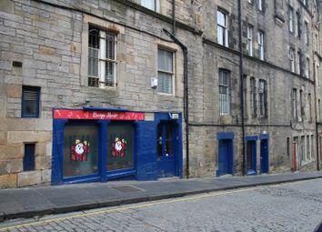 Thumbnail Retail premises to let in Cranston Street, Edinburgh