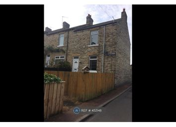 Thumbnail 2 bed terraced house to rent in Clifford Gardens, Crawcrook