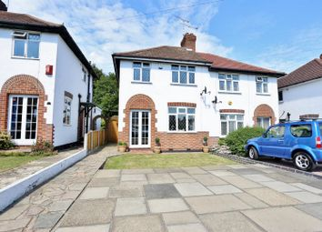 Thumbnail 2 bedroom semi-detached house for sale in Brookmead Way, Orpington