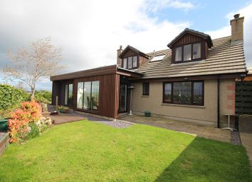 Thumbnail 4 bed detached house for sale in Edgefield Upper Cullernie, Balloch, Inverness
