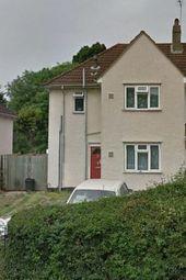 Thumbnail 3 bed end terrace house for sale in Hillingdon Road, Uxbridge