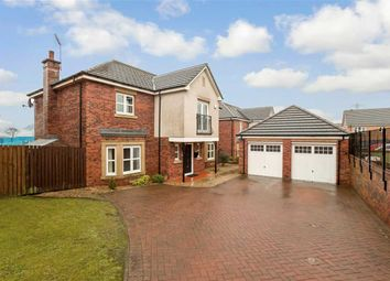 Thumbnail 5 bedroom detached house for sale in Applegate Drive, Lindsayfield, East Kilbride